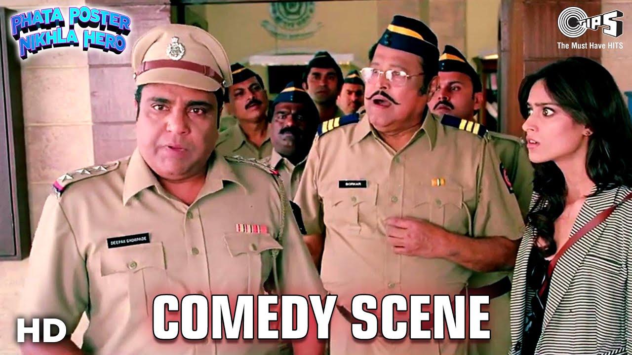 Police scared of Ileana D'Cruz Comedy Scene | Phata Poster Nikhla Hero Movie | Tips Films | Shahid K