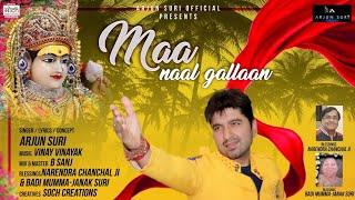 Maa Naal Gallaan   Arjun Suri   Navratri Special Song   Bhajan 2019   Arjun Suri Official