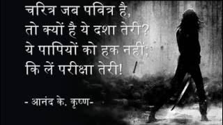 Tu Khud Ki Khoj Me Nikal
