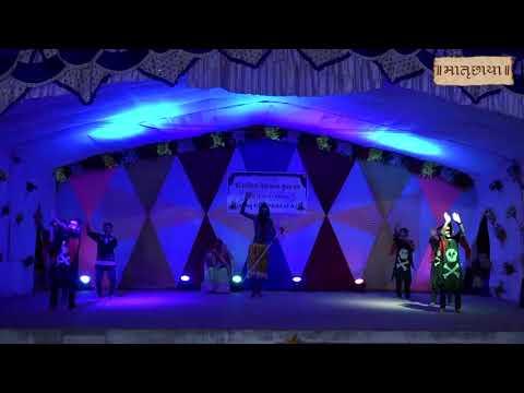 MAHADEV   Geeta Rabari II Diwali Samelan 2018 - Daisara