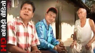 Comedy Scene 04 | Pathauni Ke Chakkar - पठौनी के चक्कर | CG Movie Clip