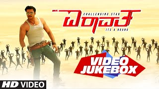 Mr Airavata Video Jukebox | Mr Airavata Video Songs | Darshan, Urvashi Rautela | V Harikrishna