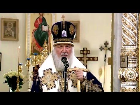 Патриарх Московский и всея Руси Кирилл призвал посильно помогать ближним в условиях пандемии.