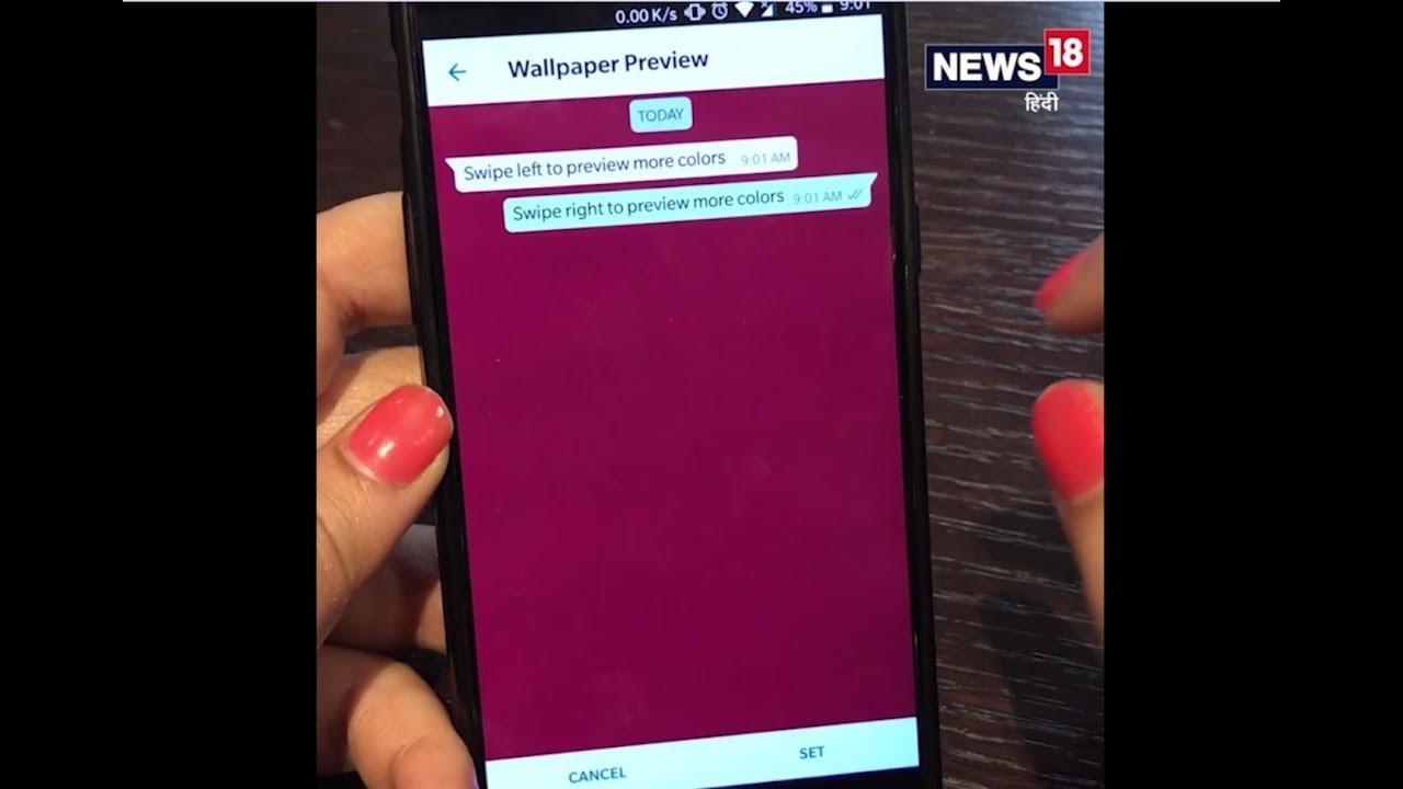 Hacks Queen: How to change WhatsApp Chat Wallpaper - YouTube