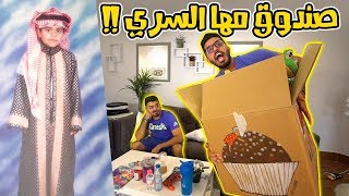 رياكشن طفوله سعود و سوالف عائلية!! فضايح 😂