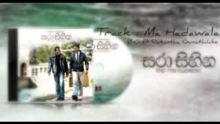 Ma Hadawala Bathiya and Santhush ft Rukantha Gunathilake