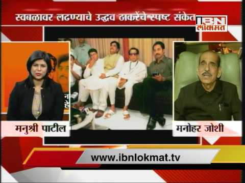 Manohar Joshi Exclusive Interview By IBN lokmat