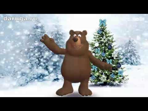 Пускай мечты сбываются на это Рождество! Поздравления с Рождеством - Как поздравить с Днем Рождения