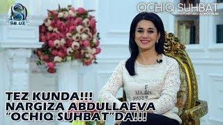 """Tez kunda Nargiza Abdullaeva """"Ochiq suhbat""""!!!"""