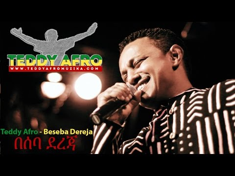 Teddy Afro - Beseba Dereja (Lyrics Music Video)
