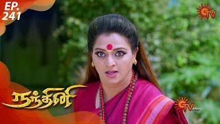 Nandhini - நந்தினி   Episode 241   Sun TV Serial   Super Hit Tamil Serial