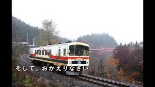 4月8日に奥飛騨温泉口駅に帰還するおくひだ1号。 その背景のおさらい...