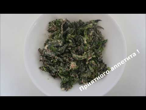Вкусный Салат из Крапивы с Петрушкой / Быстрый и Невероятно Полезный Рецепт из Армянской Кухни
