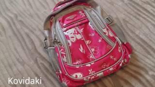 93cd55eca63f Школьные рюкзаки для девочек купить. Цены интернет-магазинов в ...