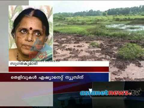 Aranmula airport , violation of law : Asianet News prime Time Discussion Asianet News Exclusive