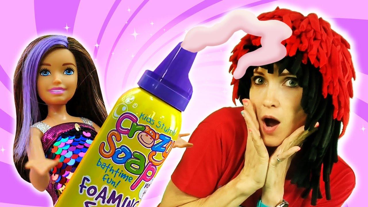 Барби и салон красоты - Игры для девочек и Маша Капуки - Видео с Барби и Литл пони Флаттершай