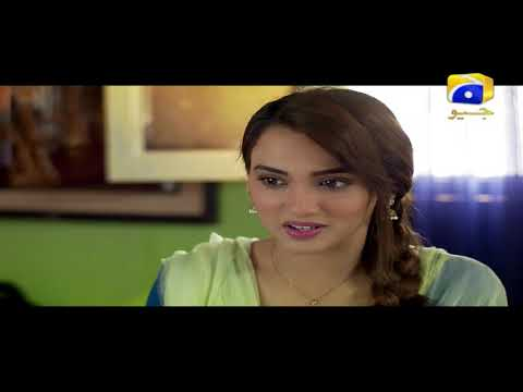 Saaya Episode 18 | HAR PAL GEO