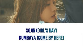 Sojin (Girl's Day (걸스데이)) - Kumbaya Han/Rom/Eng Color Coded …