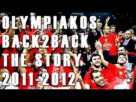 Η Iστορία των Back2Back Πρωταθλητών Ευρώπης - Μέρος Α'(2012)