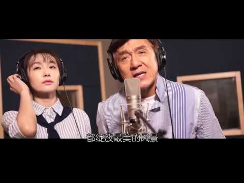 RAILROAD TIGERS - Song