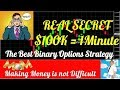FOREX: How To Trade Pure PRICE ACTION (Make Trading As ...