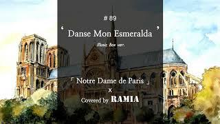 [Music Box] Notre Dame de Paris - Danse Mon Esmeralda (Cover)