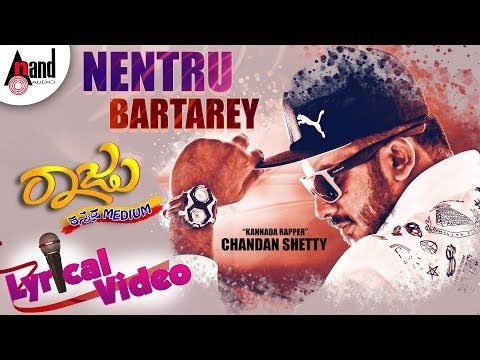 Raju Kannada Medium | Nentru Bartarey | New Lyrical Video 2018 | Chandan Shetty | Kiran Ravindranath