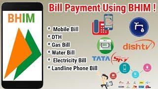 How to Pay Bill using BHIM UPI App ? भीम एप्प से बिल कैसे भुगतान करते हैं ? screenshot 4