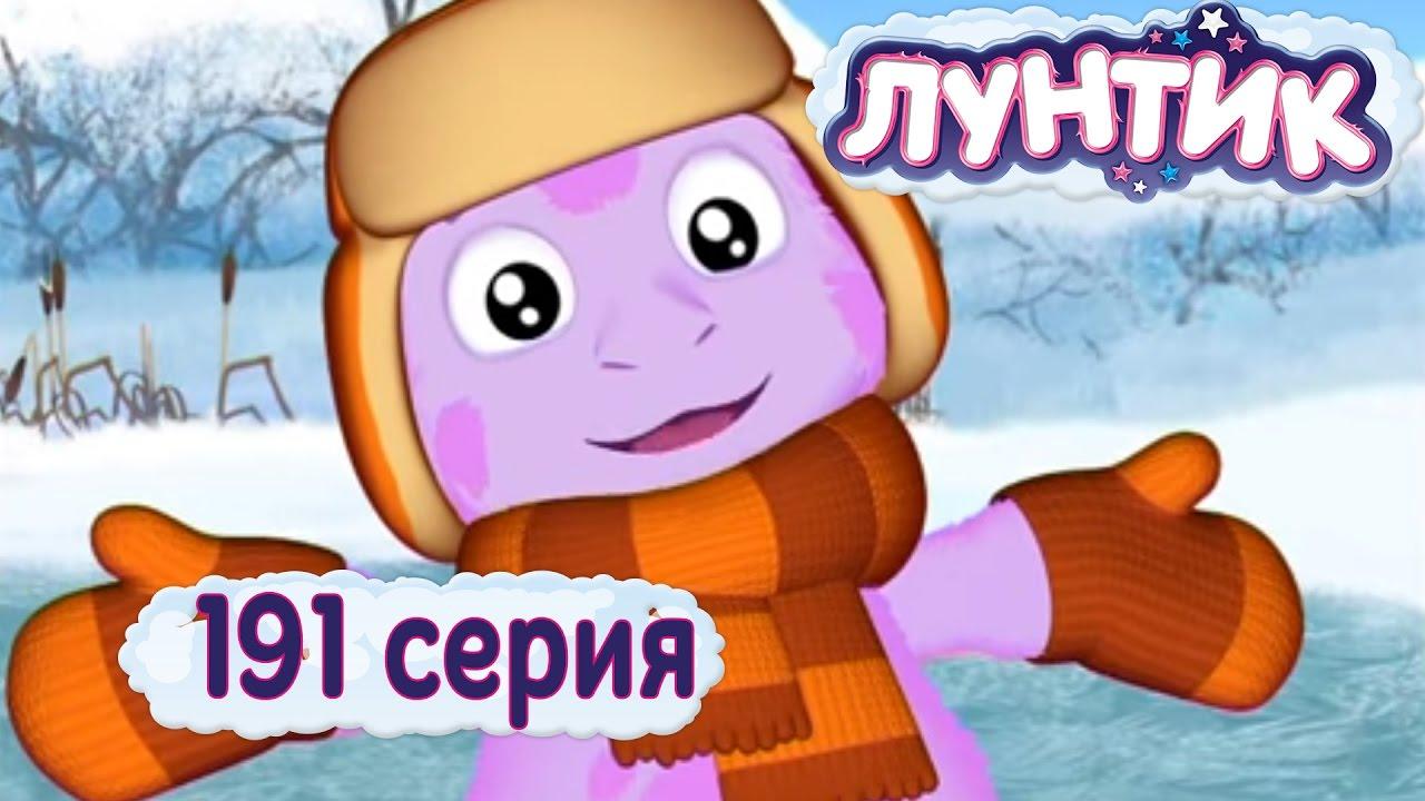 Лунтик 3 сезон - смотреть онлайн мультфильм