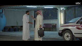مني وفيني | سعد يصب نار غضبه على مشعل
