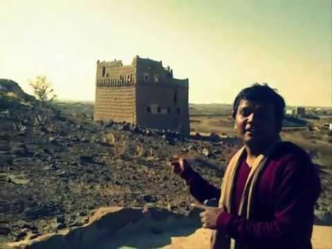 Saudi Arabia - Ancient Arabian Houses