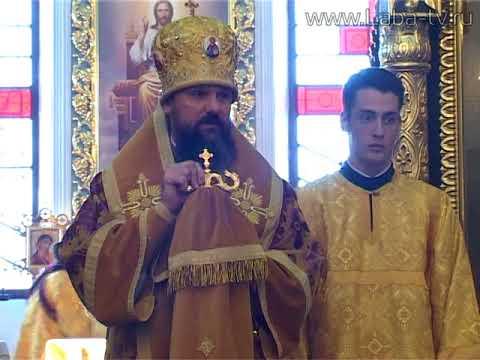 Епископ Армавирский и Лабинский  провел чин великого освящения Соборного храма Успения Богородицы.