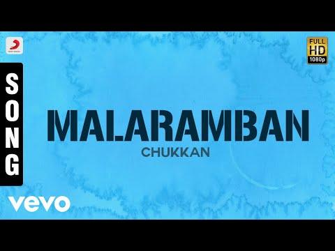 Chukkan - Malaramban Malayalam Song | Suresh Gopi, Gautami Tadimalla
