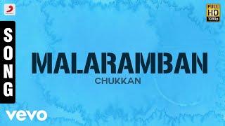 Chukkan Malaramban Malayalam Song | Suresh Gopi, Gautami Tadimalla