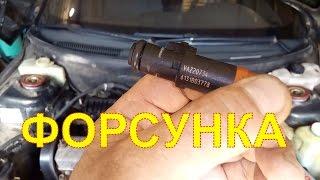 Промывка форсунок,замена уплотнительных колец. ВАЗ-2111