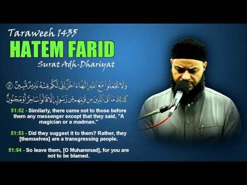 Hatem Farid - Surat Adh-Dhariyat & At-Tur - Taraweeh 1435