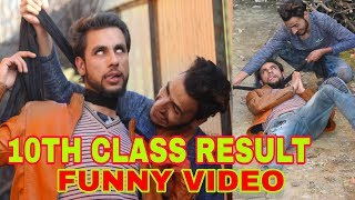 10th Class Result Funny video | kashmiri rounders
