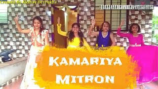 Kamariya Mitron Dance Choreography By Payal Kadam & Akshay Devrukhe Easy Garba Steps & Freestyle