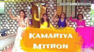 Kamariya Mitron Dance Choreography By Payal Kadam & Akshay Devrukhe Easy Garba Steps & Freestyle