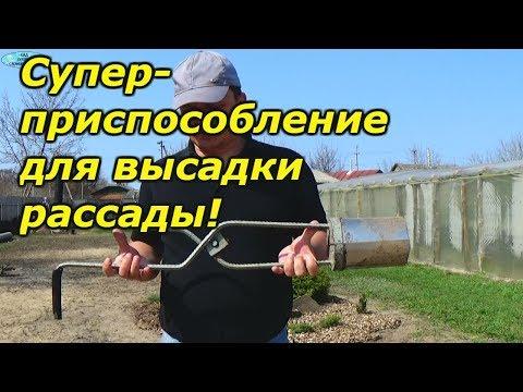 Супер-сажалка для рассады!!! Сделать самому-очень просто!