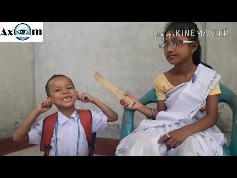 তেলচুৰা খণ্ড-2   episode-2//assamese funny video//assamese comedy