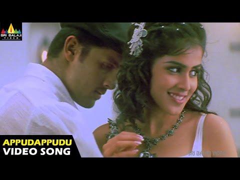 Sye Songs | Appudappudu Video Song | Nithin, Genelia | Sri Balaji Video