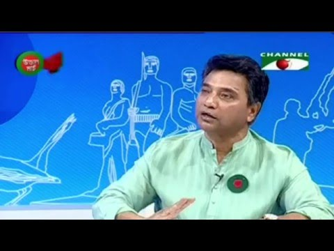 Mayor anisul haque talking about dhaka city