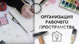 видео Как выжить в офисе