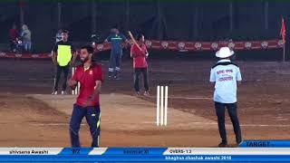 Shivsena Aavashi vs Bouncer XI | Bhagwa Chashak 2018