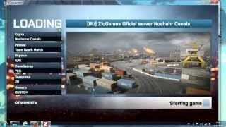 Battlefield 3 ���������� ����������� (ZloEmu)