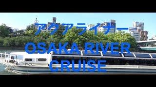 Osaka Aqua-Liner Ocean Cruise