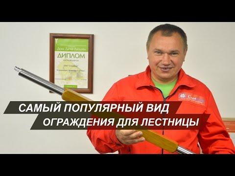 Лестницы в Москве производство и изготовление