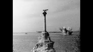 Битва за #Севастополь (1944) / #ЦСДФ
