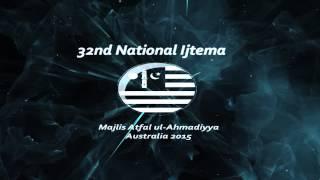 32nd National Ijtema Majlis Atfal ul -Australia 2015 - Promo